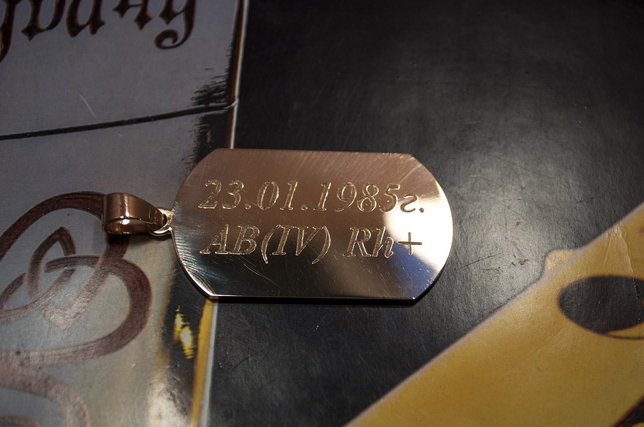 гравировка на армейских жетонах москва